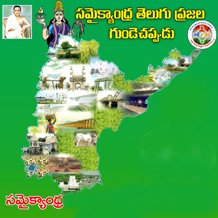 Two YSRCP MLAs resign for Samaikhyandhra