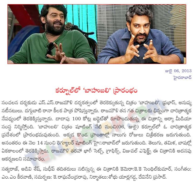 bahubali movie news