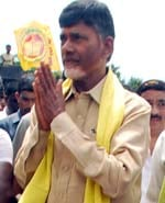 Chandrababu Naidu Padayatra Chandrababu To Delhi Seemandhra Capital Seemandhra Eligations Telangana Issue Photo,Image,Pics-