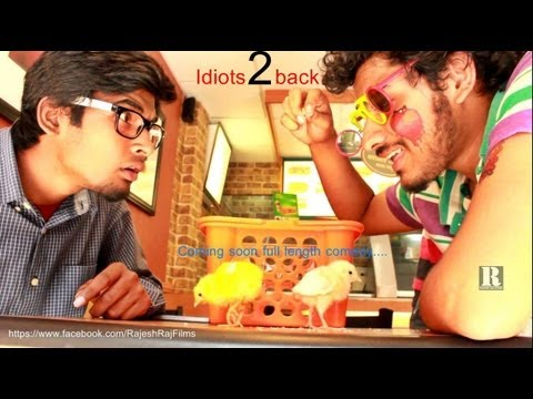 Ammayilu Jaagratha Hot Telugu Full Movie target= 1