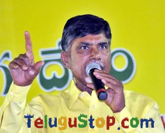 Wait For Five Month – Chandrababu- Telugu