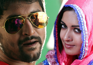 Paisa Movie Stills-Paisa Movie Stills- Telugu Movie First Look posters Wallpapers Paisa Movie Stills---