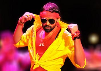 Rey Movie Stills-Rey Movie Stills- Telugu Movie First Look posters Wallpapers Rey Movie Stills---