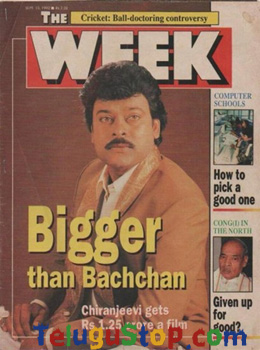 Pic Talk  : Chiru is the highest paid Indian actor-,,Chiranjeevi Remuneration Per Movie,First 1 Core Remuneration Hero,Chiranjeevi Remu,Chirangeevi Remu,Www Tolywood Hero Remunatiom Com,Megastar Chiru Remunation List,Tollywood Hero Chiru Highest Remunation,Chiranjeevi Remuneration List,Hero Remuneration Chiru,Chiranjeevi Sa,Telugu Hero Chiranjeevi Total How Many Crors,Chiranjeevi Salary Per Movie,Chiranjeevi Salary,Telugu Actor Chiranjeevi Salary,Chiranjeevi Highest Remuneration
