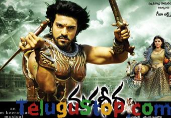 Tollywood Marathon Movies With 1000,500 And 250 Days Run- Telugu