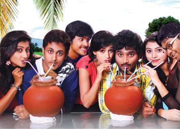 Adhee Lekka Movie Stills-Adhee Lekka Movie Stills- Telugu Movie First Look posters Wallpapers Adhee Lekka Movie Stills---