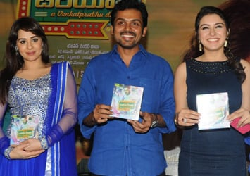 Biryani Audio Launch Phot...