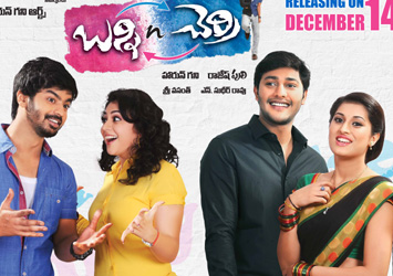 Bunny n Cherry Movie Wallpapers Photos,Bunny n Cherry Movie Wallpapers Images,Bunny n Cherry Movie Wallpapers Pics
