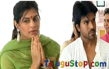 Ramcharan To Become Father- Telugu