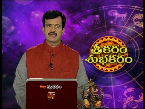 Sreekaram Shubhakaram -Telugu TV Channel Show/Serial Anchor,Actress,Timings