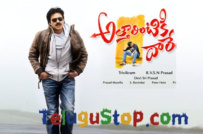 'attarintiki daredi' 100 days centres complete list photos,image,pics,photo gallery