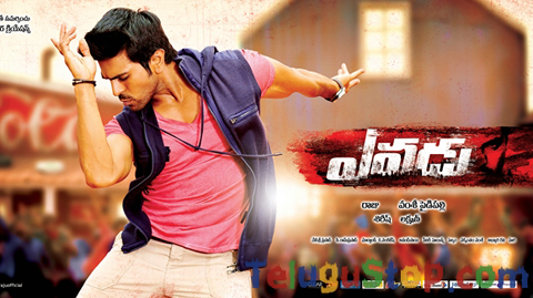 Powerful dialogues from Yevadu-