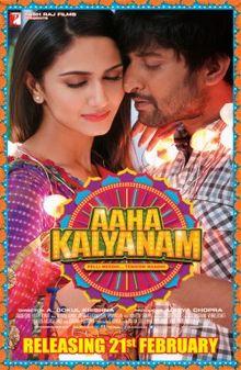 Aha Kalyanam