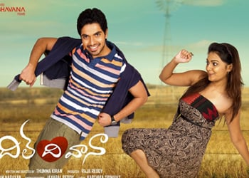 Dil Diwana Posters-Dil Diwana Posters---