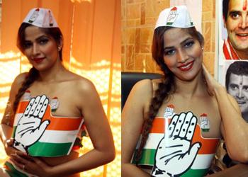 Tanisha Singh Hot Photoshoot Photo Image Pic