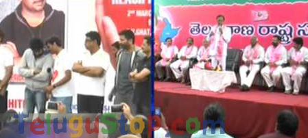 KCR criticized Pawan Kalyan Photos,KCR criticized Pawan Kalyan Images,KCR criticized Pawan Kalyan Pics