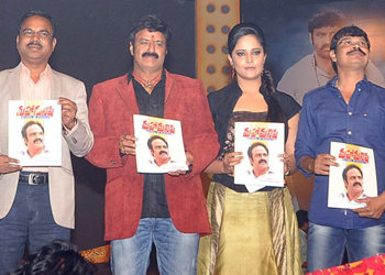 Legend Movie Audio Launch Photos...