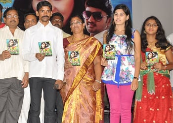 Naakantu Okaru Audio Launch...