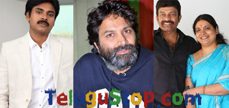 Tollywood Celebrities Names In 2014 Elections