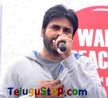 Pawan media meet duration and venue details Photos,Pawan media meet duration and venue details Images,Pawan media meet duration and venue details Pics