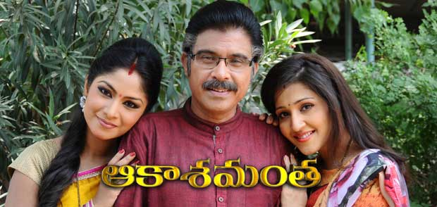 Aakasamantha -Telugu TV Channel Show/Serial Anchor,Actress,Timings