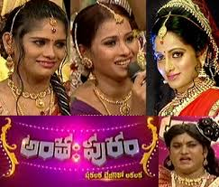 Anthahpuram -Telugu TV Channel Show/Serial Anchor,Actress,Timings