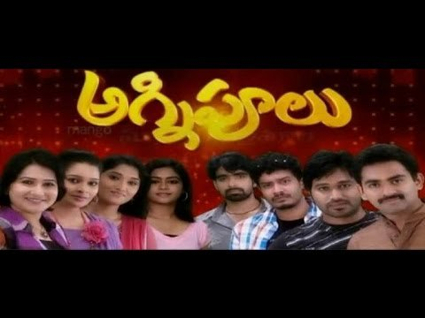 Agnipoolu -Telugu TV Channel Show/Serial Anchor,Actress,Timings