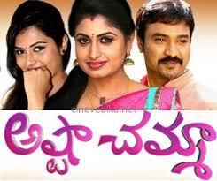 Ashta Chamma -Telugu TV Channel Show/Serial Anchor,Actress,Timings