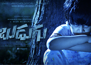 Budugu Movie New Wallpapers