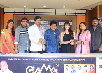 GAMA Awards Press Meet