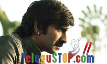 Kick 2 Teaser - Ravi Teja, Rakul Preet Singh