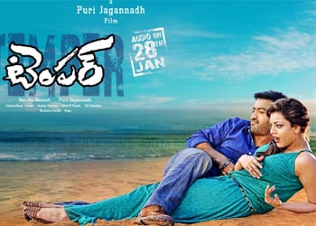 Temper Movie Audio Release Posters