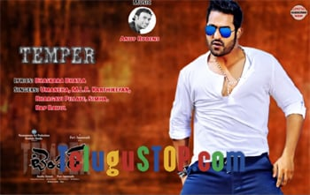 Temper Title Full Song
