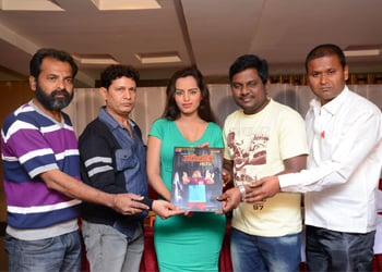 Thagubothu RGV Movie Logo Launch