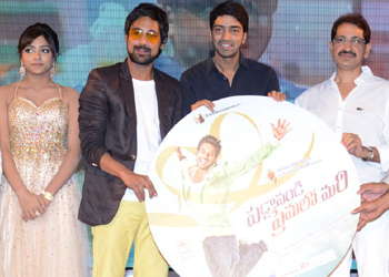 Paddnandi Premalo Mari Audio Launch