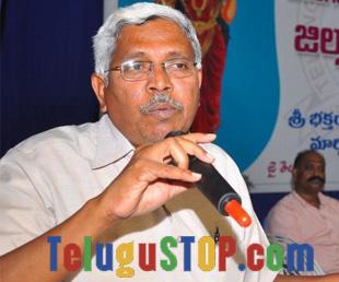 Shanti Dootha Award to Prof Kodandaram Photo Image Pic