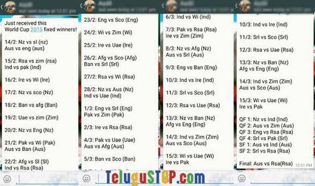 Whatsapp message declares world cup 2015 winner