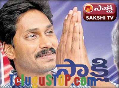 Sakshi Office in ED Attachment Photo Image Pic