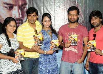 Jagannatakam Audio Launch