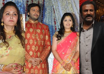 Jayapradha Sister Son Engagement Photos