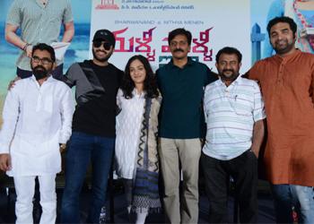 Malli Malli Idhi Rani Roju Movie Successmeet Photo Image Pic