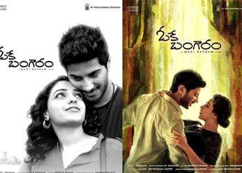 OK Bangaram Movie Posters