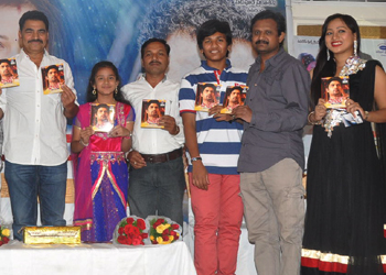 Father Movie Audio Launch