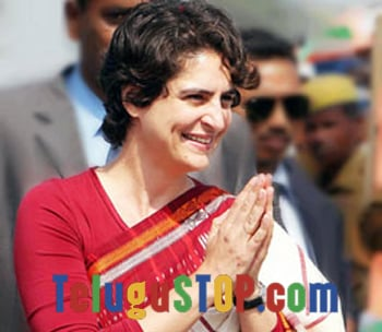 Priyanka asks HP govt not to disclose her property details Photo Image Pic