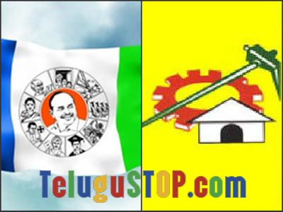 3 TDP & 2 YCP Leaders Elected To AP Council- Telugu