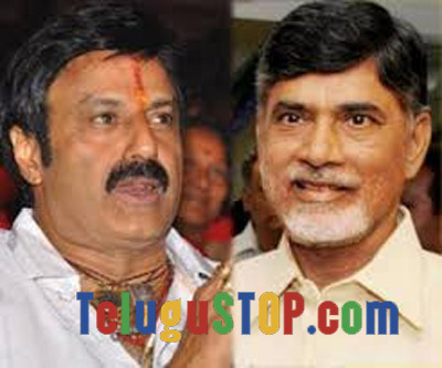 CM is Special Guest for Balayya Photo Image Pic