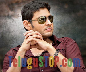 Mahesh Babu Bumper offer to Newly Talented People Photo Image Pic