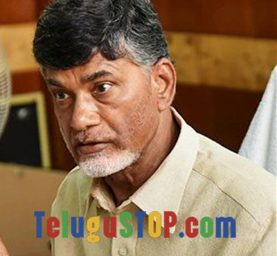 Chandrababu Explained the Reasons for Power Hike Photo Image Pic
