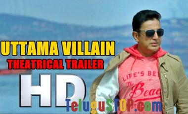 Trailer Talk: 'Uttama Villain' is best