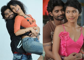 Love Boom Movie Stills